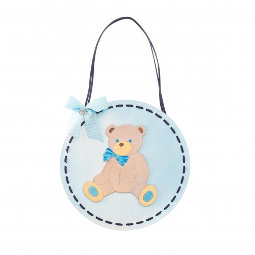 Ταμπλώ αρκουδάκι γαλάζιο