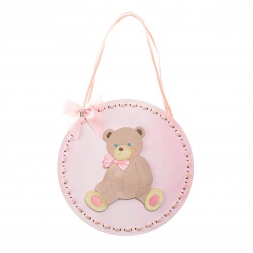 Ταμπλώ αρκουδάκι ροζ