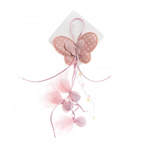 Μπομπονιέρα μαρμαράκι πεταλούδα B0352-50