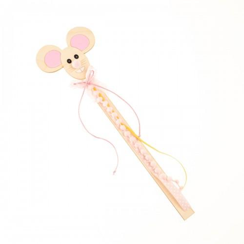 Ποντικάκι Ραβδί
