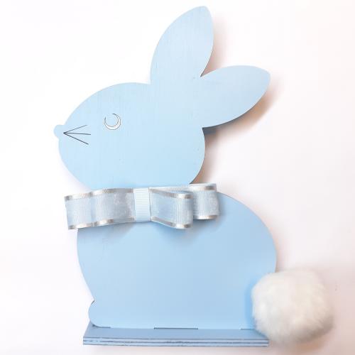 Κουνελάκι γαλάζιο