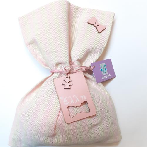 Μπομπονιέρα Πλακέτα ροζ